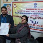 MSME Certificate Distribution in ici jahangir puri